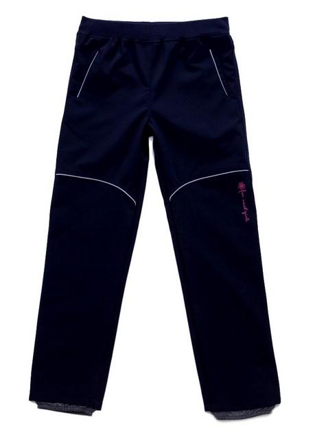 e5fd564463a Softshellové kalhoty Wolf dívčí tmavě modré